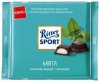 """Шоколад Ritter Sport """"Мята"""" темный"""