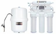 Фильтр под мойкой Prio Новая вода Praktic Osmos OU510 пятиступенчатый
