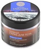 Natura Siberica Скраб для тела Natura Kamchatka Снежная лава