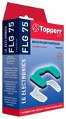 Topperr Набор фильтров FLG 75