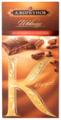 Шоколад Коркунов молочный классический