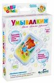 Origami BABY GAMES Котенок-мурлыка (01659)