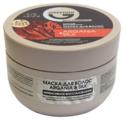 Greenini Маска для волос ARGANIA & SILK Интенсивное восстановление