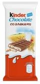 Шоколад KitKat Senses Taste of Deluxe Coconut молочный и белый