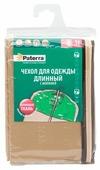 Paterra Чехол для одежды 137 х 61 см