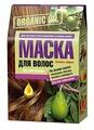 ORGANIC OIL Маска для волос органическая на основе масел макадамии, авокадо и розового грейпфрута «Для быстрого восстановления уставших волос»