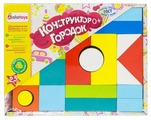 Кубики Alatoys Городок К1601