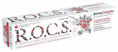 Зубная паста R.O.C.S. Ветка Сакуры, мята