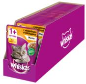 Корм для кошек Whiskas с индейкой 85 г (кусочки в желе)