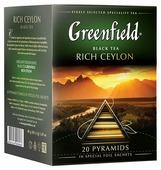 Чай черный Greenfield Rich Ceylon в пирамидках