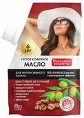 Fito косметик Народные рецепты кофейное масло для интенсивного загара Увлажняющее SPF 6