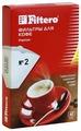 Одноразовые фильтры для капельной кофеварки Filtero Premium Размер 2