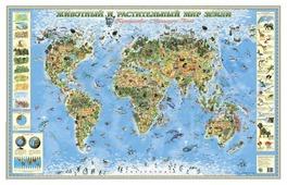 Маленький гений Карта Животный и растительный мир Земли