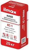 Строительная смесь Ilmax КС-1