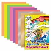 Цветная бумага флуоресцентная мелованная BRAUBERG, A4, 8 л., 8 цв.