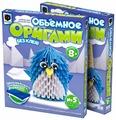 "Фантазёр 956005 Объемное оригами ""Пингвин"""