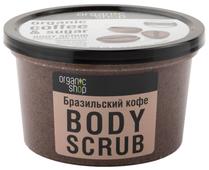 Organic Shop Скраб для тела Бразильский кофе
