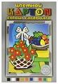 Цветной картон Натюрморт, в ассортименте Лилия Холдинг, A3, 10 л., 10 цв.