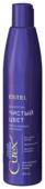 Шампунь ESTEL Curex Color Intense Чистый цвет нейтрализация желтизны для холодных оттенков блонд