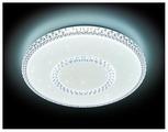 Светодиодный светильник Ambrella light F99 WH 96W D500 ORBITAL 50 см