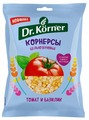 Чипсы Dr. Korner цельнозерновые кукурузно-рисовые корнерсы Томат и базилик