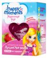 Духи Happy Moments Нежная земляника