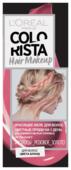 Гель L'Oreal Paris Colorista Hair Make Up для волос цвета блонд, оттенок Волосы Розовое Золото