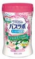 Hakugen Соль для ванны HERS Жасмин 680 г