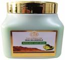 Care & Beauty Line Маска для волос с маслом авокадо