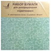 Цветная бумага двусторонняя для декорирования Paper Art Цветение (6 дизайнов) Канц-Эксмо, 29х29 см, 12 л.