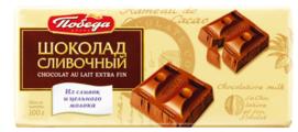Шоколад Победа вкуса сливочный из сливок и цельного молока