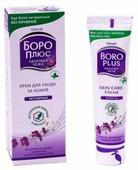 Крем для тела Boroplus для ухода за кожей Регулярный
