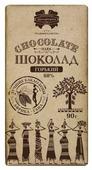 Шоколад Коммунарка горький