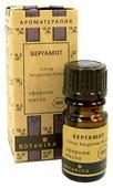 Botanika эфирное масло Бергамот