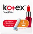 Kotex тампоны Normal