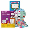 Плакат Happy line Планер школьника на целый учебный год с многоразовыми стикерами