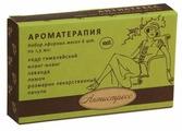 Botanika набор эфирных масел Ароматерапия Антистресс