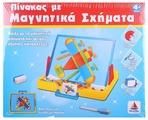 Доска для рисования детская Darvish Фигуры (DV-T-492)