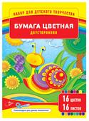 Цветная бумага двусторонняя, немелованная, в ассортименте ArtSpace, A4, 16 л., 16 цв.