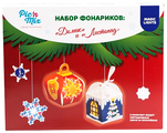Pic'n Mix Набор фонариков Домик и Листопад новогодний (124003)