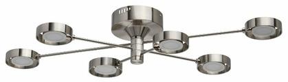 Люстра светодиодная De Markt Гэлэкси 632015506, LED, 30 Вт
