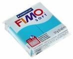 Полимерная глина FIMO Soft запекаемая мята (8020-39), 57 г