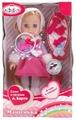 Интерактивная кукла Карапуз Машенька 15 см MARY003X