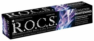 Зубная паста ROCS Sensation Whitening 74 мл (03-01-036)