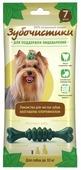 Лакомство для собак Зубочистики Мятные с хлорофиллом для малых пород