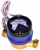 Счётчик холодной воды Тепловодомер ВСХд-20 импульсный