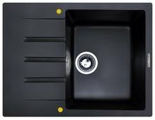 Врезная кухонная мойка Zigmund & Shtain RECHTECK 645 64.5х49.5см искусственный гранит
