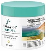 Обертывание Витэкс Dead Sea термоактивное грязевое для проблемных зон