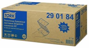 Полотенца бумажные TORK Advanced singlefold белые 290184