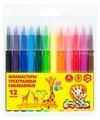 Каляка-Маляка Фломастеры 12 шт. (ФТГКМ12)